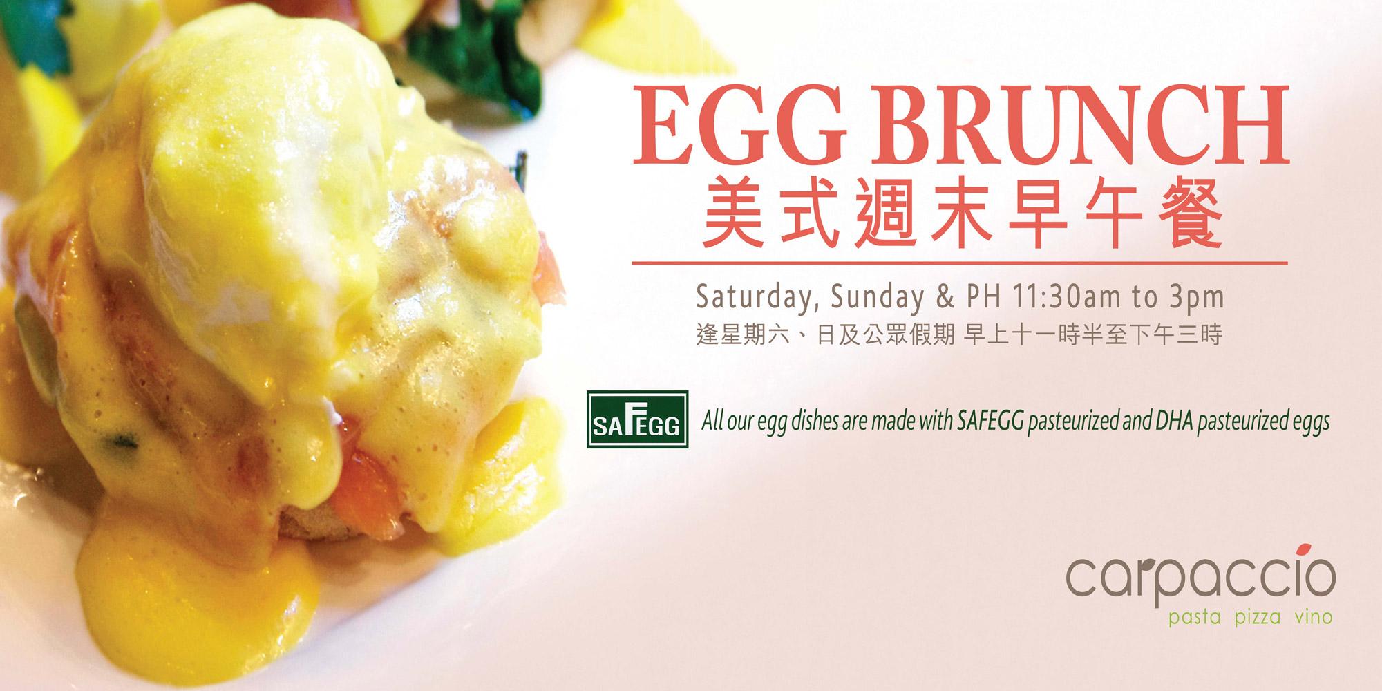 Carpaccio-Promotions-2015-Egg-brunch