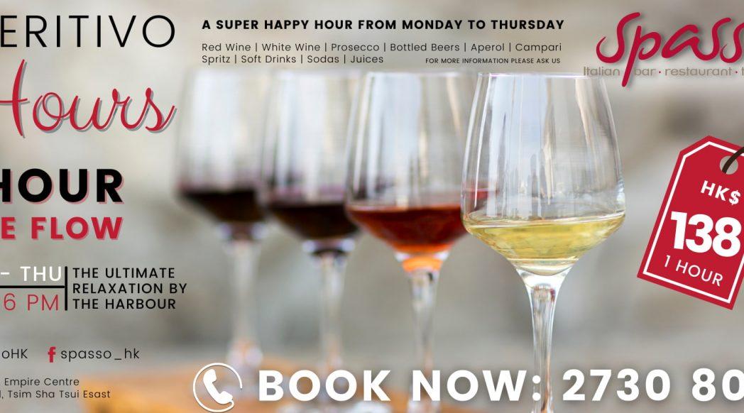Super Happy Hour at Spasso August 2021